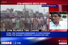 West Bengal: No signs of external injury in postmortem of CPM leader's wife's murder