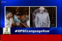 Discussion on UPSC CSAT likely in Parliament today