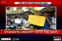 UPSC CSAT row: NSUI members to protest outside Rajnath Singh's residence today