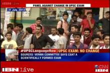 Centre faces the heat; panel says no change in UPSC CSAT needed