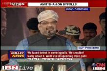 Don't be disheartened by the bypoll results, Shah tells BJP workers