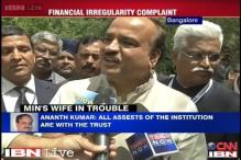 After Sadananda Gowda's son, minister Ananth Kumar's wife in trouble in a financial irregularities case