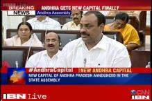 CM Chandrababu Naidu announces Vijaywada area as the capital of Andhra Pradesh