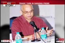 Saradha scam: CBI denies questioning Assam ex-DGP Shankar Baruah