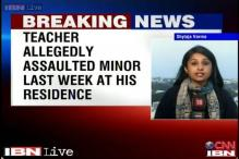Bangalore: Tuition teacher arrested for sexually assaulting minor