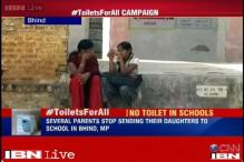 MP: Parents don't allow girl students to go to school due to lack of toilets in Bhind