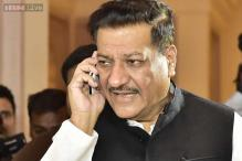 Maharashtra: Keen for alliance but if not possible, options open, says Prithiviraj Chavan