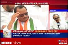 NCP, Congress will hold discussion on seat sharing issue: Prithviraj Chavan