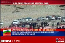 Army Chief cancels Bhutan visit as India-China standoff continues in Ladakh