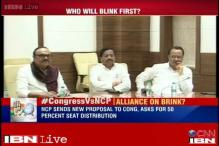 Maharashtra polls: NCP proposes equal seat share with Congress, demands CM's post