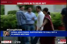 Divide grows within Congress, leaders ask members not to voice opinions in public