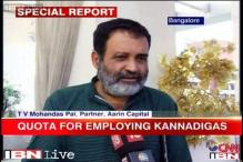 Karnataka government stirs controversy, reserves 70 pc mid-level jobs for Kannadigas