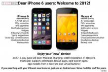 Is the iPhone 6 actually a 2012 Google Nexus 4 in Apple clothing?
