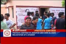 Jadavpur University protests: Students stop registrar from entering office