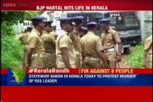 Strike over the killing of RSS leader affects normal life in Kerala