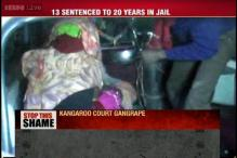 Labhpur gangrape: 13 convicts sentenced to 20 years of rigorous imprisonment