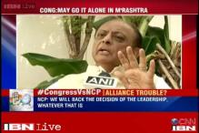 Congress might go alone in the Maharashtra Assembly elections, says Majeed Memon