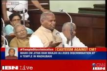 Temple was washed after I visited it, says Bihar CM Jitan Ram Manjhi