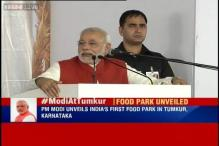 PM Modi inaugurates mega food park in Tumkur, Karnataka