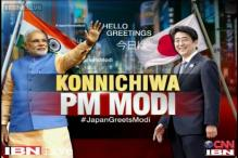 PM Modi wraps up his Japan visit, agreements for investment worth 35 billion dollars in India signed