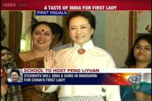 China's First Lady Peng Liyuan visits Tagore International school