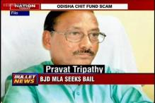Chit fund case: BJD MLA Pravat Kumar seeks anticipatory bail