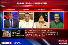 Death row debate: Should a mature democracy abolish capital punishment?