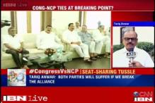 Congress, NCP politically obliged to contest Maharashtra polls together: Tariq Anwar