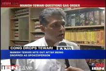 Don't need a noun before my name to air my views, says Tewari as Congress names new spokespersons