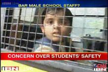 Bangalore rape: School reopens amidst concerns over safety of students