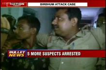 West Bengal: Five people remanded to police custody for attacking two policemen in Birbhum