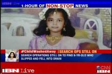 Bangalore: Body of the nine-year-old girl who slipped into drain found