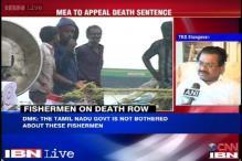 Tamil Nadu government not fighting for the fishermen, says DMK leader TKS Elangovan