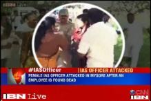 Video: IAS officer from Mysore attacked over suicide of employee