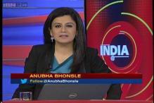 India@9 with Anubha Bhonsle