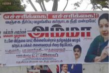AIADMK poster threatens to hold Kannadigas in Tamil Nadu hostage if Jaya is not given bail