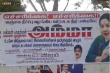 Jaya bail hearing: Anti-Kannadiga poster allegedly put up by AIADMK removed