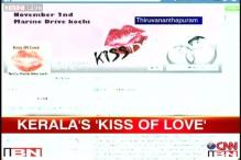 Kerala youth, Yuva Morcha at loggerheads over 'Kiss of Love' campaign against moral policing