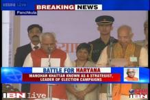 Haryana gets first BJP government as Manohar Lal Khattar takes oath as CM to lead the state