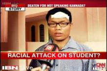 Attack on Manipuri student just a scuffle, not a racial crime: Bangalore DCP