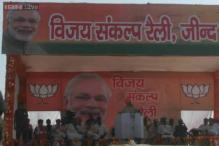 Haryana Assembly elections: Modi's Jind rally instills confidence into a leaderless BJP
