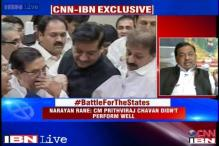 Maharashtra polls: Congress's Narayan Rane hits out at Prithviraj Chavan for scuttling party's prospects