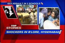 News 360: 4th school rape in a month in Bangalore raises questions on security