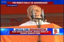 Single party government in Maharashtra the need of the hour: Modi