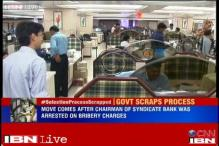 Modi government sacks CMDs of 6 PSU banks after finding irregularities, scraps selection process