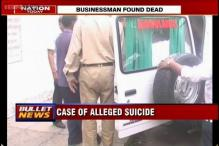 Pune: Businessman found dead in hotel, suicide note recovered