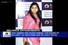 Isha and Akash Ambani appointed on the board of Reliance Jio Infocomm and Reliance Retail