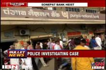 Sonipat robbery: PMO sends top officials to visit the crime spot