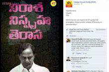 TDP, TRS take their war to Facebook