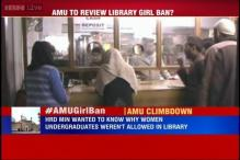 AMU succumbs to pressure, may allow undergraduate girls in Central library